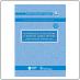 Хирургическая стоматология и челюстно-лицевая хирургия. Национальное руководство (ред. А.А. Кулаков, Т.Г. Робустова, А.И. Неробеев) 2010 г.