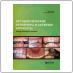 Ортодонтические ретейнеры и съёмные аппараты. Принципы конструкции и применения (Фреди Лютер, Зарана Нельсон-Мун) 2013 г.