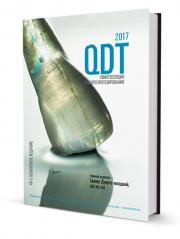 QDT 2017 Ежегодник квинтэссенция зубного протезирования (редактор Силлас Дуарте младший) 2017 г.