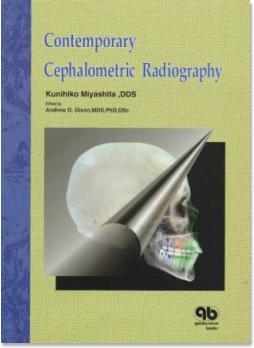 Атлас рентгенологической цефалометрии (Кунихико Мияшита (Kunihiko Miyashita)) 2012 г.