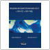Передовые методики регенерации кости с Био-Осс и Био-Гайд (Карло Майорана, Массимо Симион) 2005 г.