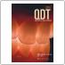 QDT 2018 Ежегодник квинтэссенция зубного протезирования (ред. Силлас Дуарте мл.) 2018 г.