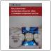 Восстановление контактных областей зубов с помощью матричных систем (Салова А.В.) 2011 г.